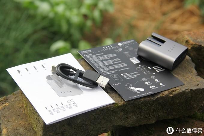 比苹果AirPods更合适国人,真无线耳机FIIL CC给你全新体验