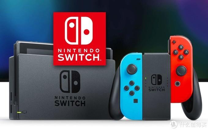 任天堂Switch(简称NS)