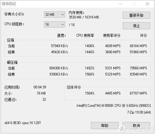 中国芯中国造,纯国产内存光威弈Pro,或将打破现内存行业的格局