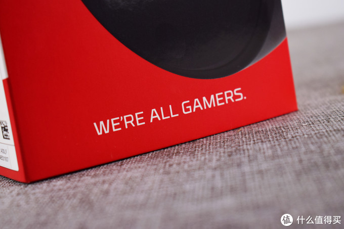 WE'RE ALL GAMERS