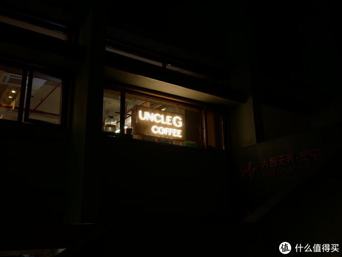 玩乐武汉——在咖啡馆就该认认真真吃凉面