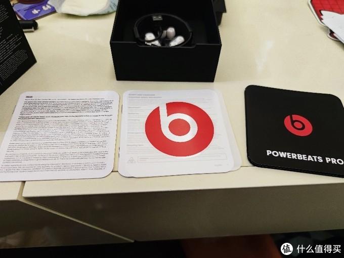 powerbeats pro开箱体验