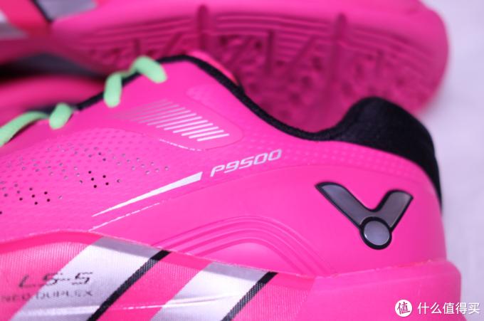 羽球装备篇之鞋(一)胜利(victor)稳定系列新款羽毛球鞋P9500评测