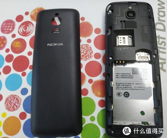2G即将退网,备用机和老人机该升级诺基亚4G功能机了