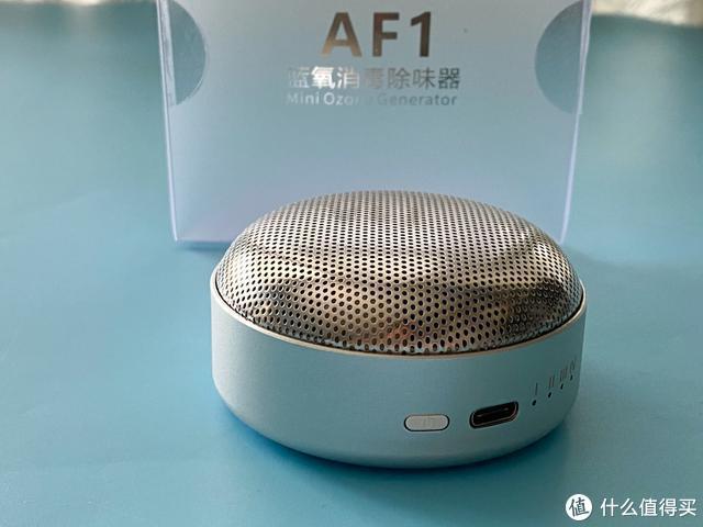 外出回家如何给衣物和手机消毒?试试爱克斯达AF1便携蓝氧消毒除味器