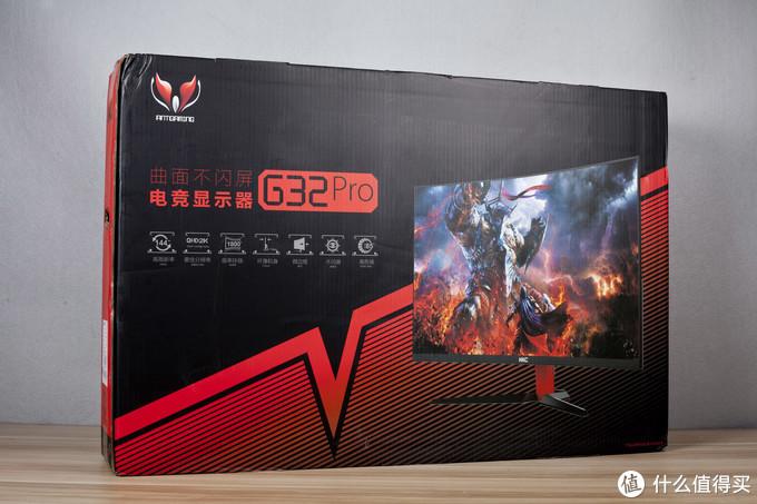 网咖老板推荐,入手HKC G32 Pro家用级入门电竞显示屏