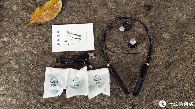 小小豆包,余音REECHO BR-3颈挂式蓝牙耳机听感报告