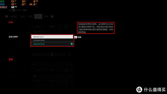 《控制》更新后已支持DLSS2.0技术