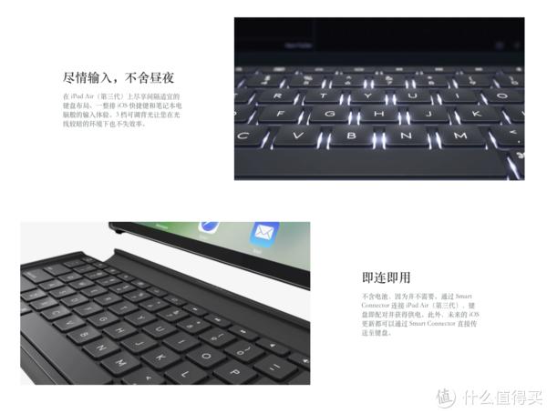 秒杀苹果原来自家的键盘smart keyboard