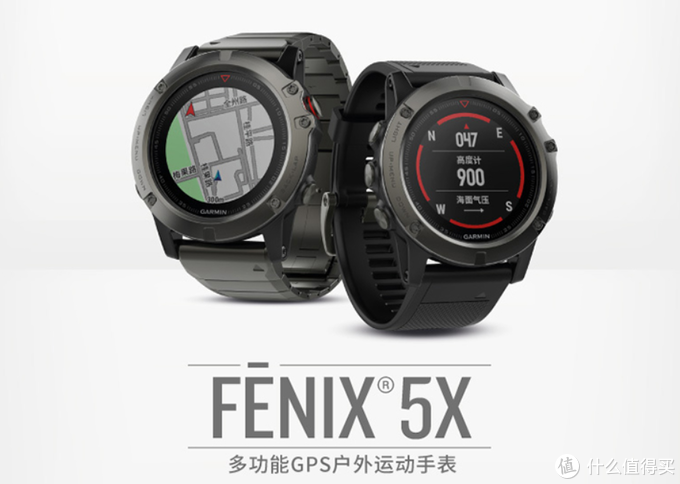 说多不多,说少不少,5000元能买什么腕表?看了这篇再决定!