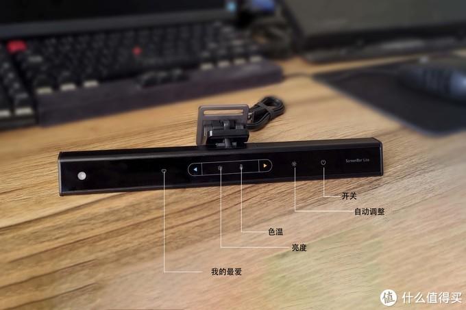 情怀再现,ThinkPad屋檐灯替代品——明基WiT ScreenBar Lite