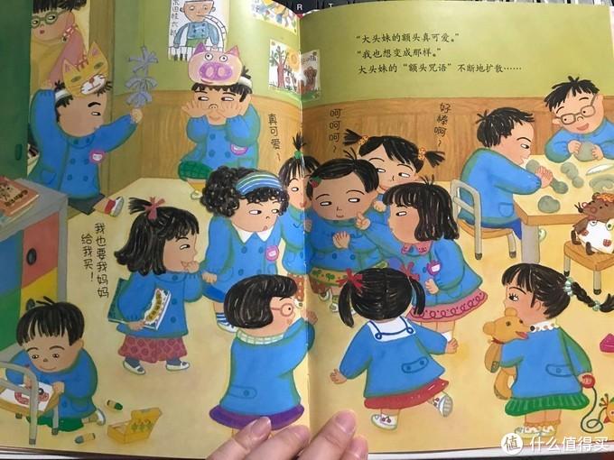 0~6岁万字干货文,孩子不爱看书,不知道童书绘本怎么买?我来手把手教你怎么跟对出版社~!