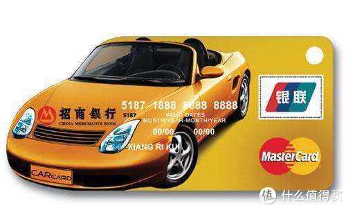 招商车卡即将绝版,这张积分神卡值得申请