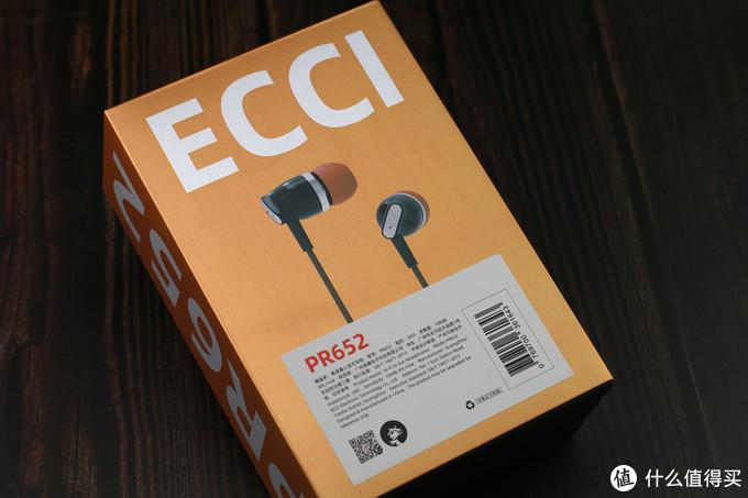 【耳边评测】ECCI PR652开箱:僵尸蹦迪