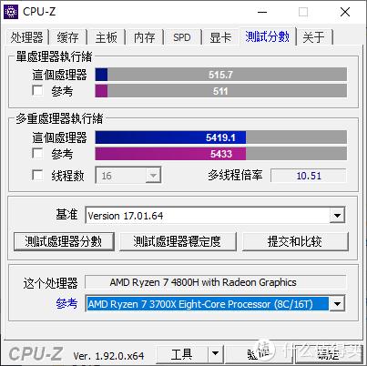 机械革命蛟龙 5419.1
