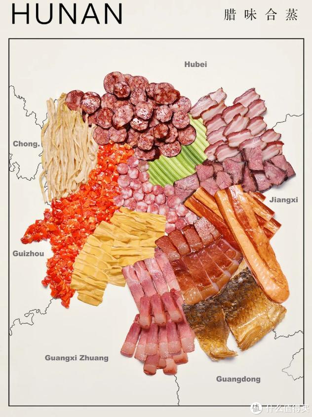 用美食画出九个省份的地图是怎样的体验?
