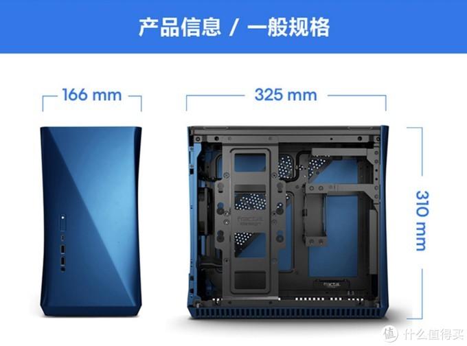 蓝色妖姬养成记 之 分型工艺 Era 颜值ITX装机show