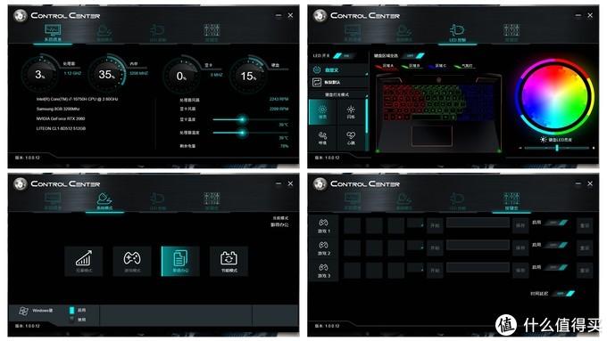 游戏本也能畅享实时光追+DLSS 2.0:雷神911pro钛空2代深度体验