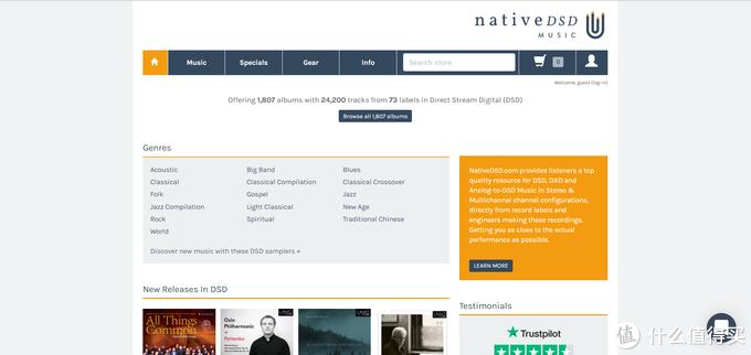 入网十年那些极力推荐的资源网站