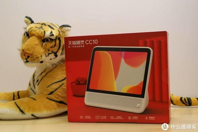 新一代天猫精灵CC10,大屏+音箱+AI终于完美了?