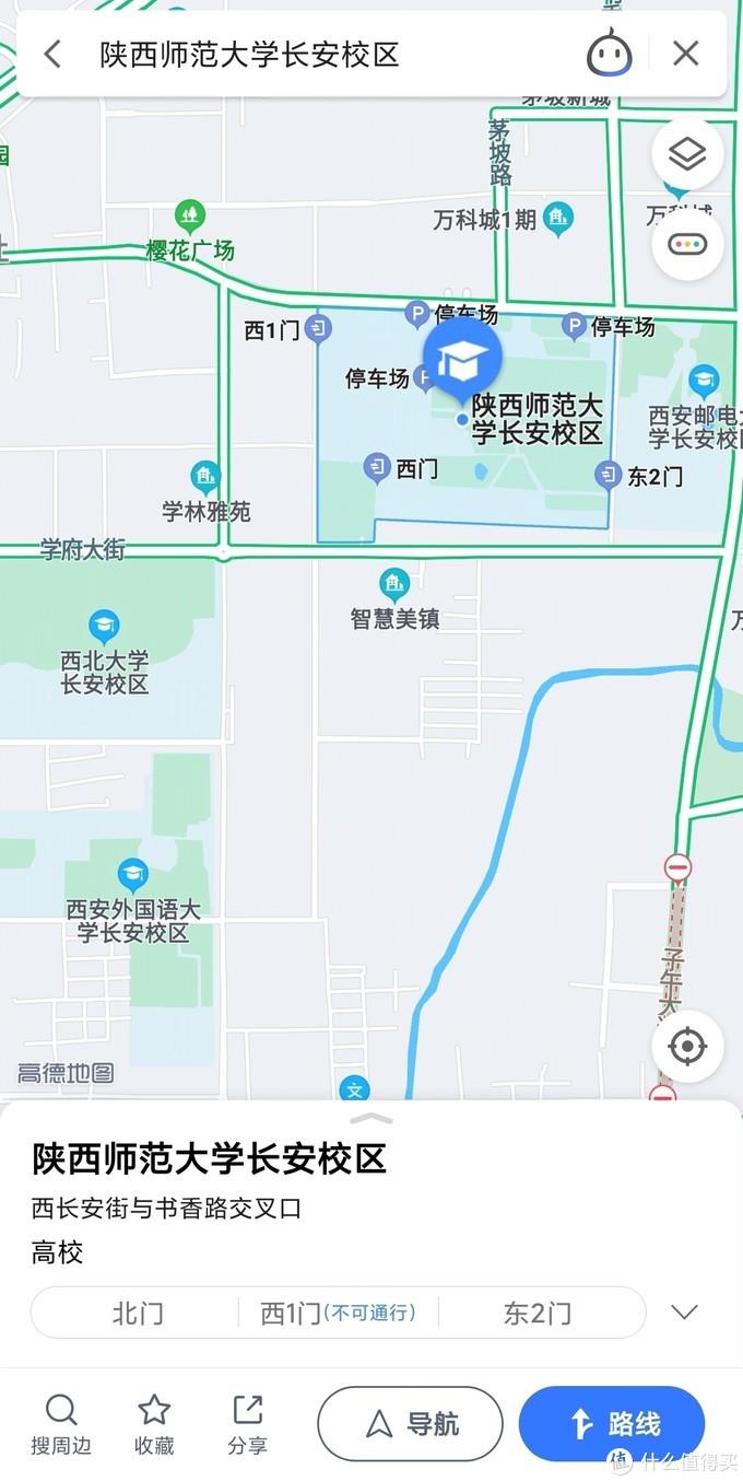 长安校区地理位置