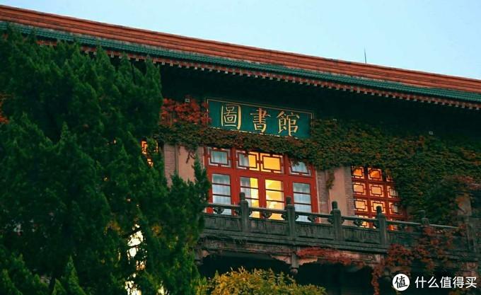 城市大玩家:西安旅游不可错过的大学——陕西师范大学