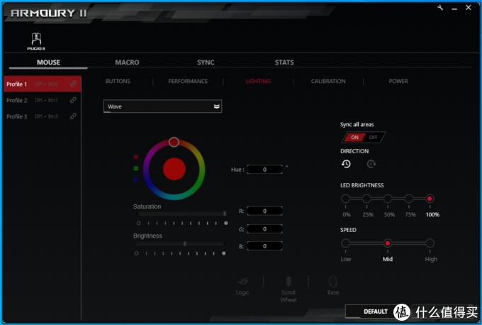 兼顾左右手用户,对称双侧键、可换微动的ROG Pugio II烈刃2多模鼠标拆解点评