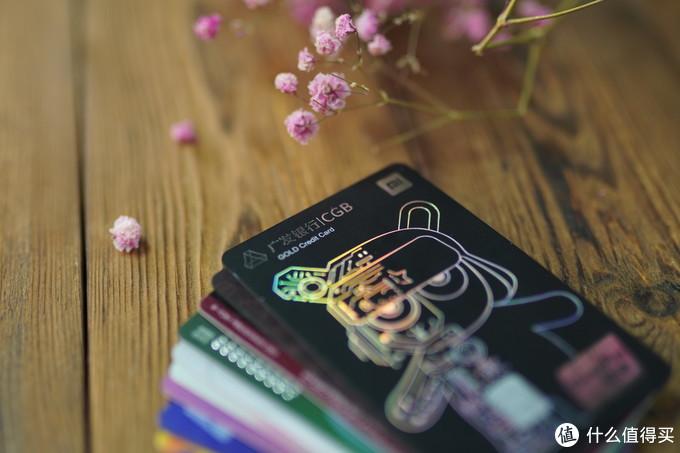 为什么在花呗、白条泛滥的今天,我开了一张信用卡