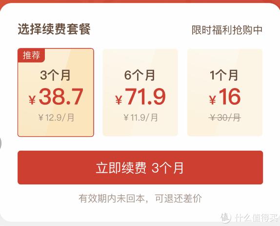 拼多多省钱月卡用的好,历史低价真不少——136元拿下红米redmi AC2100 真香