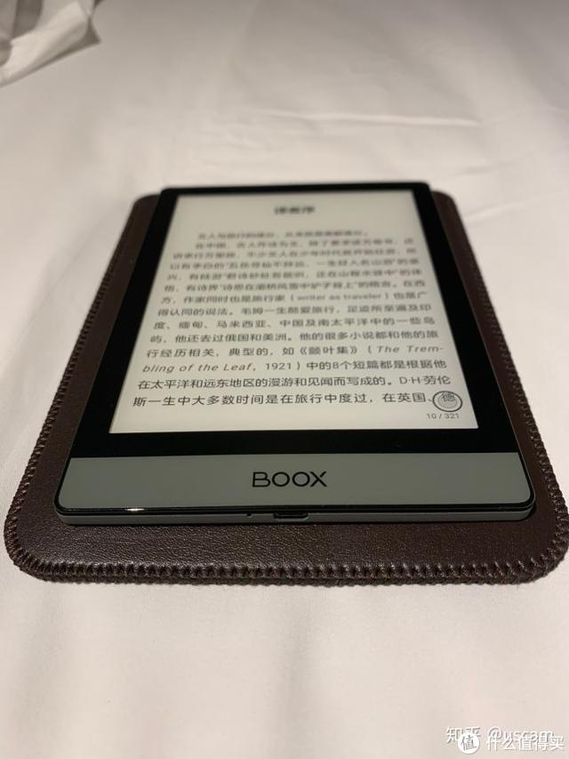 文石电子阅读器测评: poke2 - 今年最值得的电子产品消费