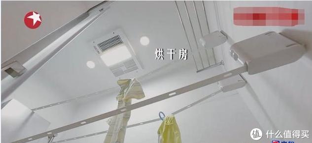 梦想改造家——小户型浴室经典设计参考