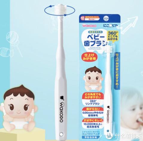 别让牙齿拉低宝宝未来颜值,0-5岁宝宝口腔护理好物分享