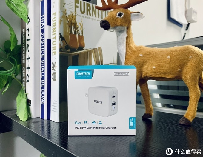 轻量化设计,65W闪充,CHOETECH氮化镓充电头轻体验。