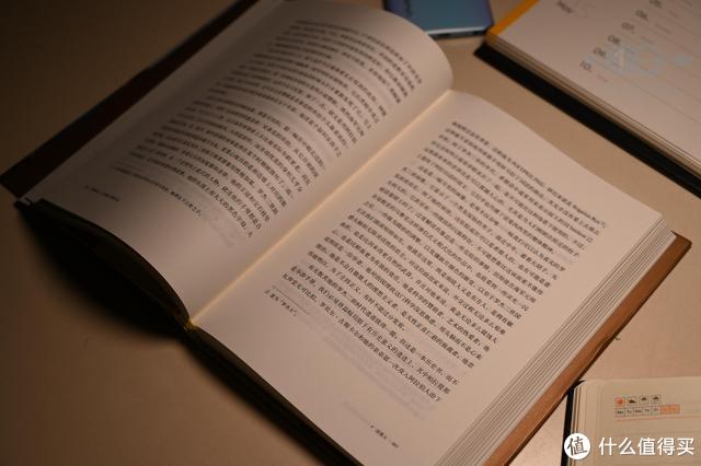 舒适读写,安心照明,宜美护眼灯体验