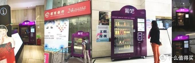 不断烧钱的酒类无人零售业,会成为下一个瑞幸吗?