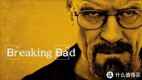 Breaking Bad!老剧新看,老白的小算盘