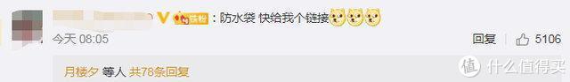 iPhone7Plus掉入乌江8个月后成功找回,网友:求购同款防水袋