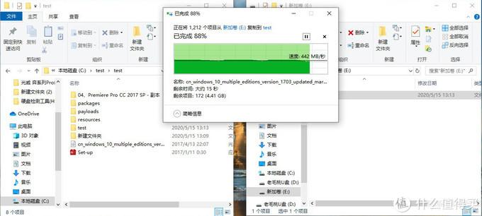 迟到但不会缺席,纯国产固态硬盘来了,光威弈系列Pro SATA SSD 首发测试