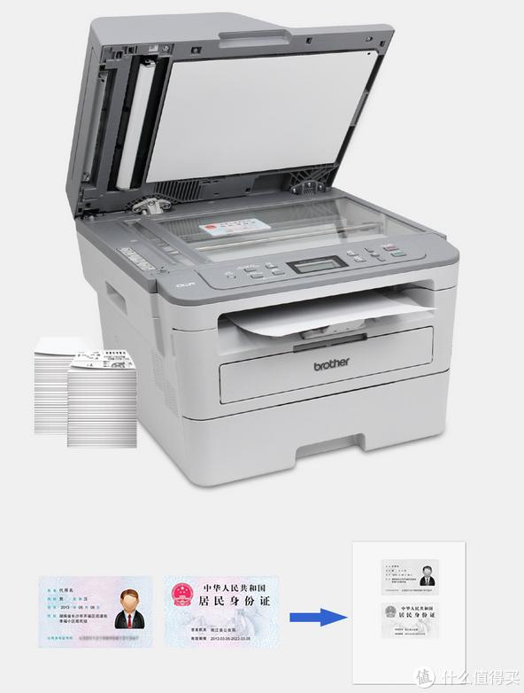 综合评价很高的打印机兄弟DCP-7535DW黑白激光一体机