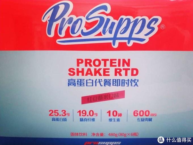每刻尽活力-海德力高蛋白代餐奶昔体验