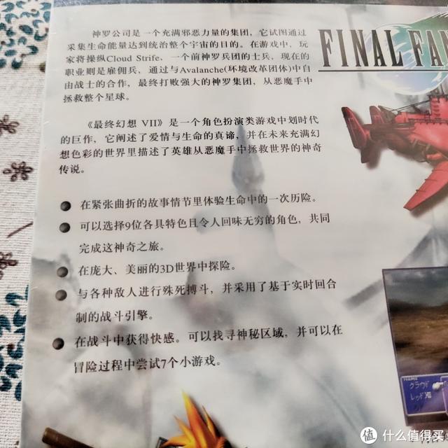 游戏盒背面有中文介绍
