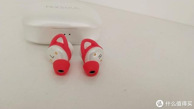 520不只送鲜花,送她一款MIXSOUL真无线蓝牙耳机更开心