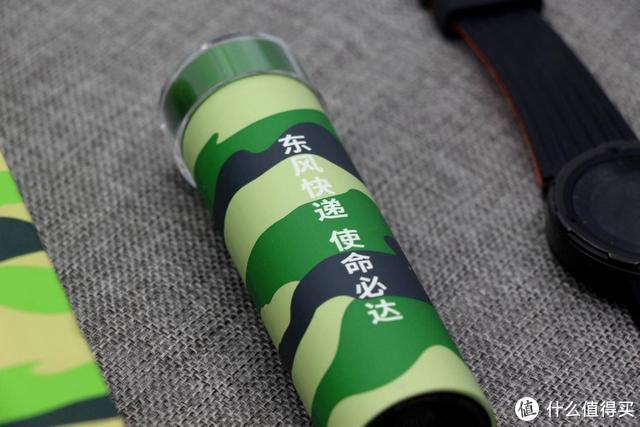 轻盈小巧,澎湃动力:须眉&『东风快递,使命必达』限量版剃须刀