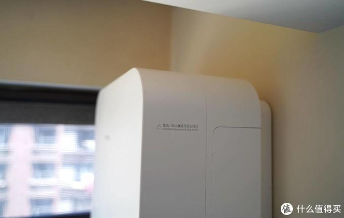 五层防护加电辅热,智米新风机电辅热版体验