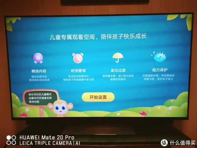 华为智慧屏V55i深度评测:它真的不是传统的智能电视