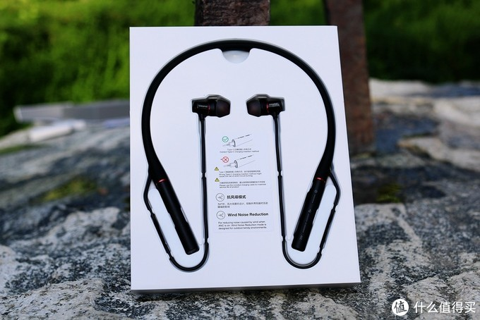 远离干扰,静听好声音,1MORE高清降噪圈铁蓝牙耳机Pro评测