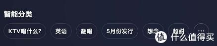 QQ音乐9.15内测更新,深色模式来了!