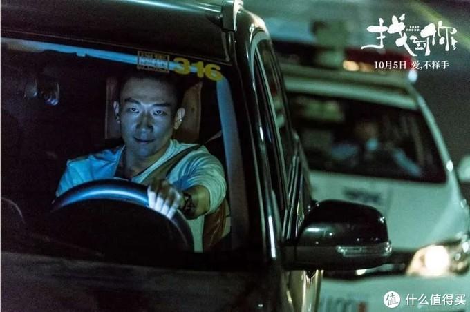 【电影院记忆】吴昊宸:高中时排队抢票看3D《阿凡达》