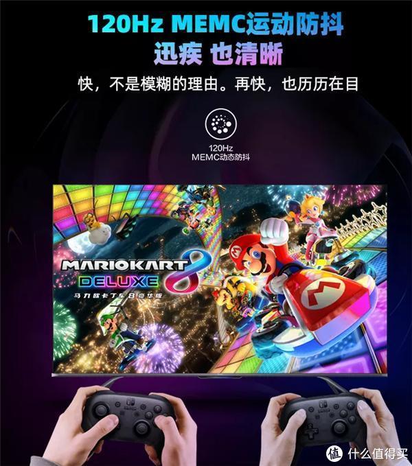 海信发布4K 120Hz游戏电视;小米智能宠物饮水机正式开卖