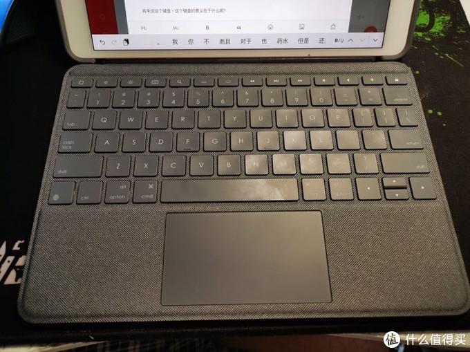 罗技键盘和pencil让2018款iPad pro重获第二春